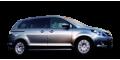 Mazda MPV  - лого