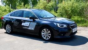 Тест-драйв обновленного Subaru Legacy 2018: его все ждали