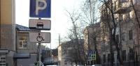 С 1 июля вводят ограничения для парковки авто инвалидов