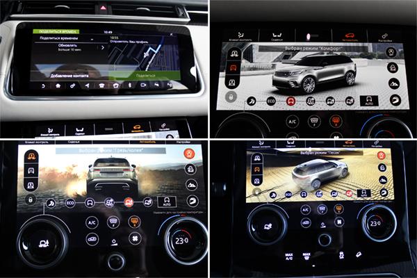 Range Rover Velar монитор фото
