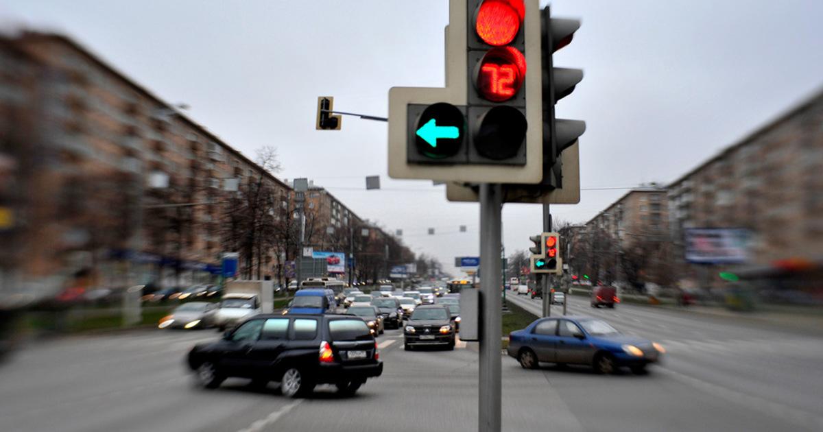 Запрещающий сигнал светофора