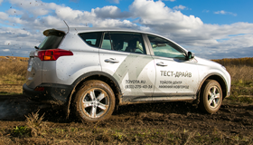 В Нижнем Новгороде состоялся грандиозный внедорожный тест-драйв Toyota X-Country*