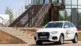 Audi Q3: Снайперский выстрел