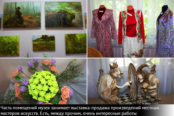 Выставка-продажа произведений местных мастеров искусств.