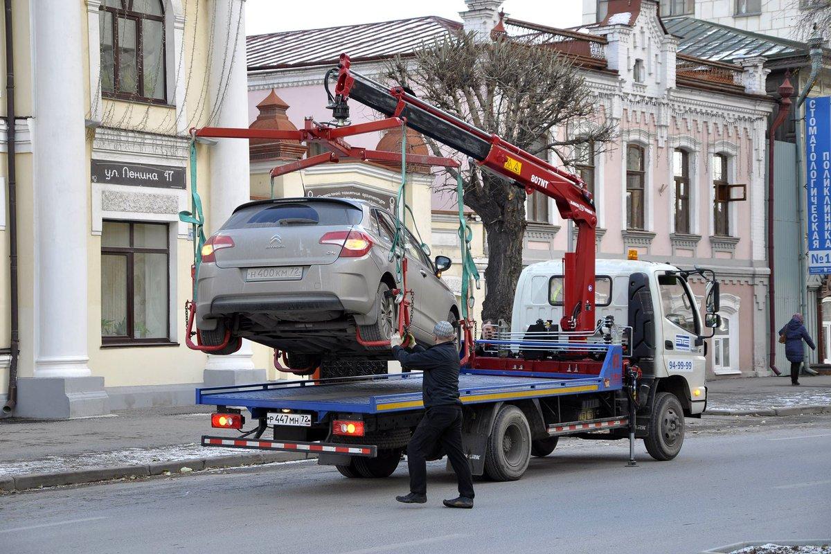 Законное оспаривание эвакуации авто