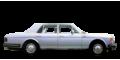 Bentley Mulsanne  - лого